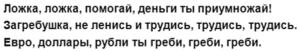 slova-6