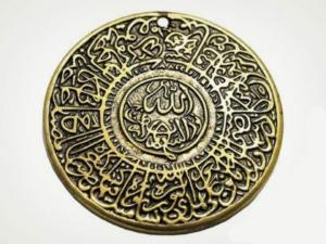 taaviz-rannego-islama