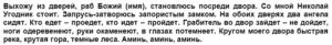 slova-5