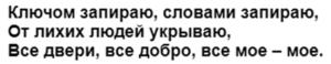 slova-7