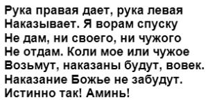 slova-9