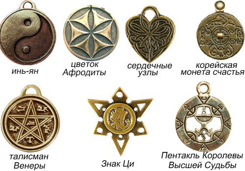amulety-i-talismany