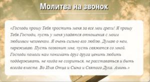 Юлия ефимова фото для обоев на телефон начале выхода