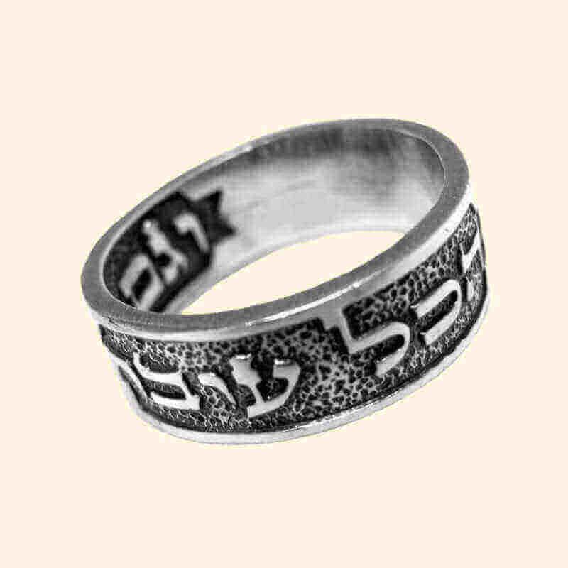 кольцо царя соломона надпись картинки