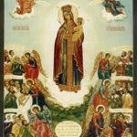 Чудотворная икона «Всех скорбящих радость»