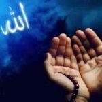 7 мусульманских молитв от порчи и сглаза