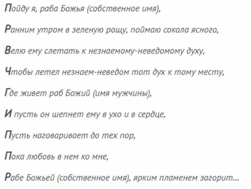 михалкова ведет заговор для избавления от соперницы с фото всю карьеру она