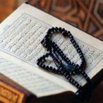 Сура от сглаза – эффективный метод защиты для мусульман