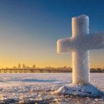 12 обрядов на любовь на Крещение