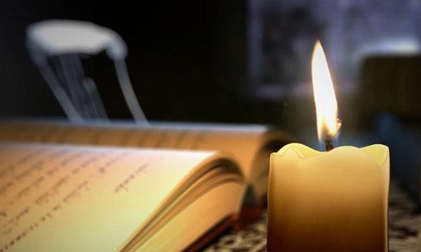 molitva-ot-ispuga