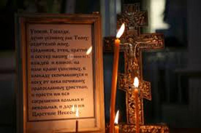 molitva-za-upokoy