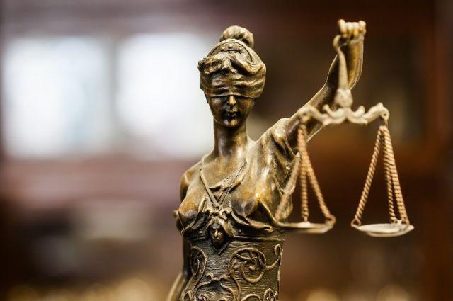 pravosudie